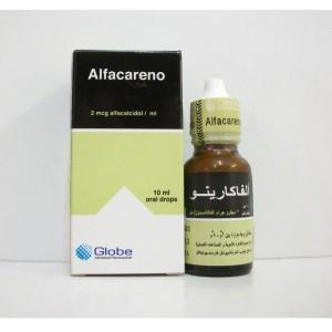 ALFACARENO  2MCG/ML 10ML