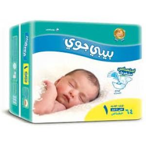 BABY JOY 1 - 64 diapers