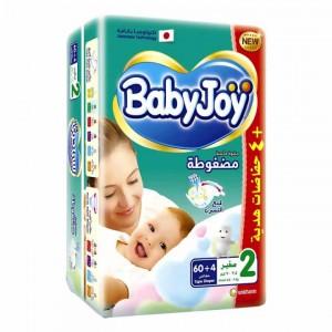 BABY JOY 2 - 60 diapers