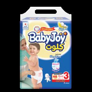 BABY JOY 3 - 44 pants