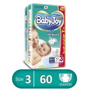 BABY JOY 3 -58 diapers