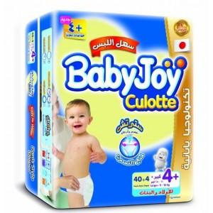 BABY JOY 4 - 40 pants