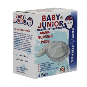 BABY JUNIOR BREAST PADS 12-PCS