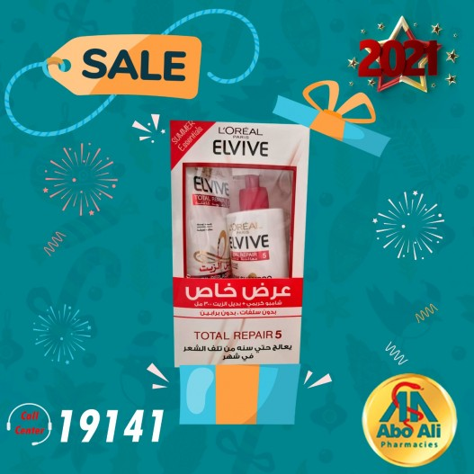 LOREAL ELVIVE SULFATE SHAMPOO + OIL REPLACEMENT FREE